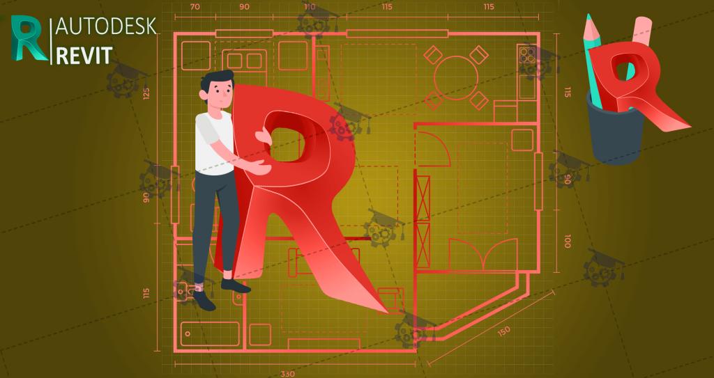 نقشه کشی با نرم افزار رویت
