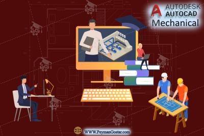 دوره آنلاین نقشهکشی تاسیسات مکانیکی با نرمافزار اتوکد